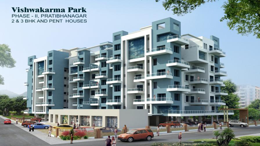 Vishwakarma Park Phase II